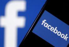 Photo of أكثر من 500 شركة تقاطع فيسبوك والموقع يفقد مليارات الدولارات