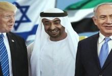 """Photo of ترامب يعلن التوصل لاتفاق سلام """"تاريخي"""" بين إسرائيل والإمارات"""