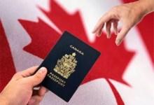 Photo of الهجرة الى كندا 3 طرق متاحة لك للهجرة الى كندا في شرح مبسط