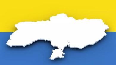 Photo of السياحة في أوكرانيا وأهم المعالم