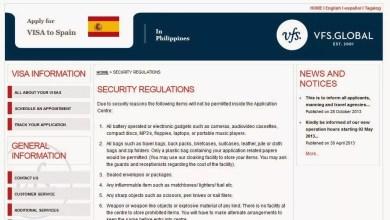 Photo of فيزا إسبانيا 2019 ..الوثائق المطلوبة لإستخراج التأشيرة الإسبانية من أجل السياحة