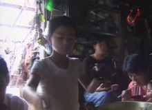 قبائل الأينو فى هوكايدو