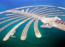 جزيرة النخلة دبي