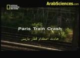 حادث قطار باريس