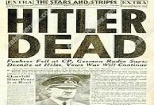 صورة قضية للتشريح : جمجمة هتلر