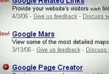 صورة العالم بعين غوغل