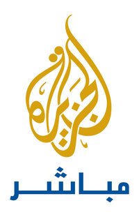 قناة الجزيرة مباشر