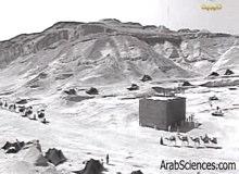 التاريخ الإسلامي : ح10