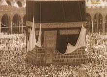التاريخ الإسلامي : ح14