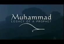 محمد إرث النبي