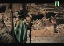عظماء الإسلام : موسى بن نصير