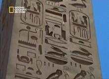 الكنز المفقود : شفرة ملوك المايا