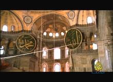 العرب و الأتراك : قصة أخوة ج2