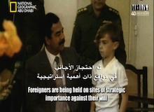 مسجون في الغربة : عراق صدام