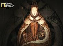 تاريخ لا ينسى : الملكة العذراء