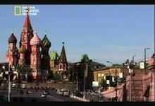 صورة لا تخبروا والدتي : روسيا & جوهانسبورغ