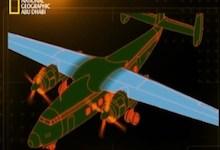 تحقيقات كوارث جويّة : كارثة ميونخ الجوية