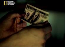 مسجون في الغربة : الة المال المكسيكية