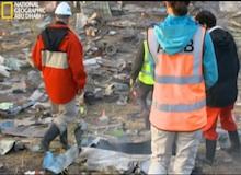 تحقيقات كوارث جويّة : تصرف سيء