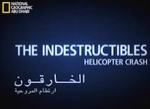 الخارقون : ارتطام المروحيات