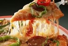 إمبراطورية البيتزا