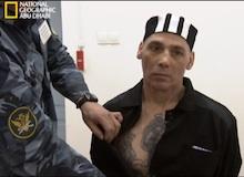 ليلة عنف حقيقي : أصرم سجون روسيا