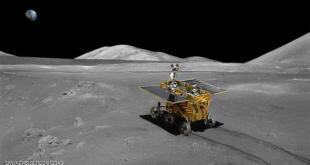 هبوط مركبة فضاء صينية على القمر