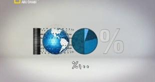 مائة في المائة طائرات Planes 100%
