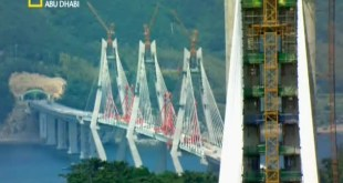 هياكل عملاقة : جسر كوريا