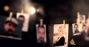 الصندوق الأسود - من قتل شكري بلعيد؟