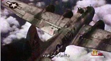 الحرب العالمية الثانية HD : ح5 و ح6