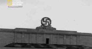 هياكل نازية عملاقة : قلعة برلين
