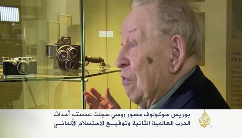 """مقتطف - """"سوكولوف"""" مصور معارك الحرب العالمية الثانية - موقع علوم العرب"""