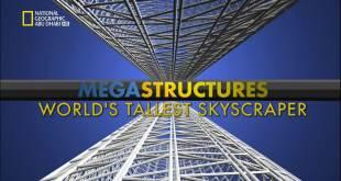 هياكل عملاقة HD : برج خليفة