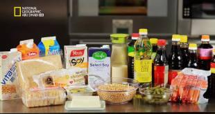 ملفات الغذاء HD : الصويا