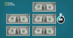 ألعاب العقل HD : Money