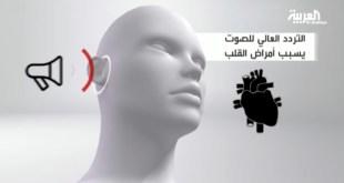 مقتطف ـ الضوضاء تزيد معدلات الإصابة بمرض القلب