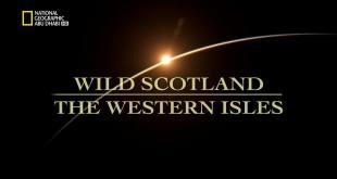 وجهات برية HD : براري سكوتلندا ح 2