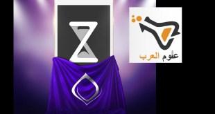 علوم العرب في تطبيق آيفون iPhone