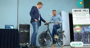 مقتطف - من هولندا : أوّل دراجة ذكيّة بالطاقة الشمسيّة