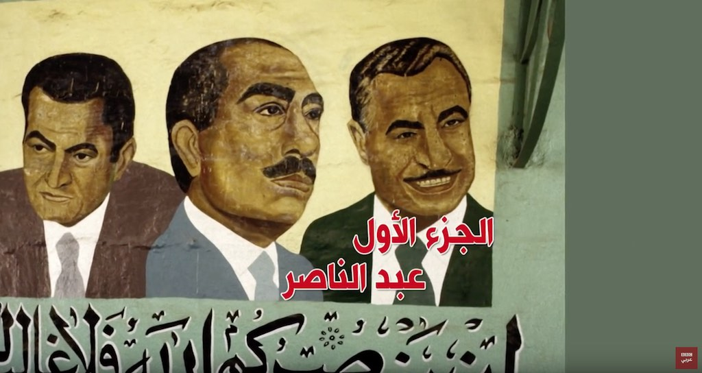 فراعنة مصر المعاصرون ج1 : ناصر - موقع علوم العرب