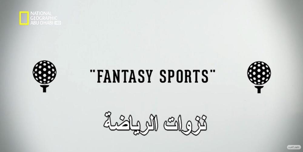 الصورة الكاملة مع كال بين HD : نزوات الرياضة - موقع علوم العرب