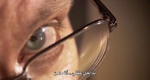 مترجم : التصميم العظيم ح2 – معنى الحياة