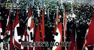 عالم النازية الخفي HD : أموال هتلر