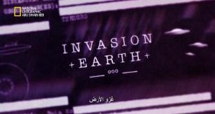 غزو الأرض : الأجسام الغامضة HD - الحلقة 1