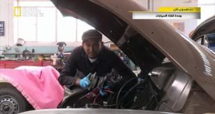 وحدة إنقاذ السيارات S2 HD : استغاثة موريس ترافلر