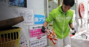 """مقتطف : """"كاميكاتسو """"مدينة يابانية خالية من النفايات"""