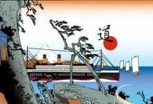 صورة يابانيات