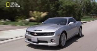 صانع السيارات الخارقة HD : شيفروليه كامارو