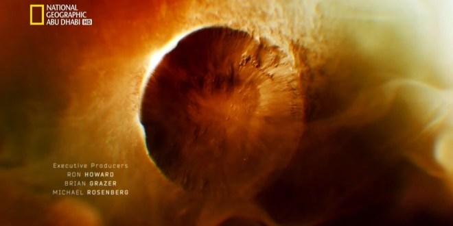 المريخ ح3 HD : إنخفاض الضغط